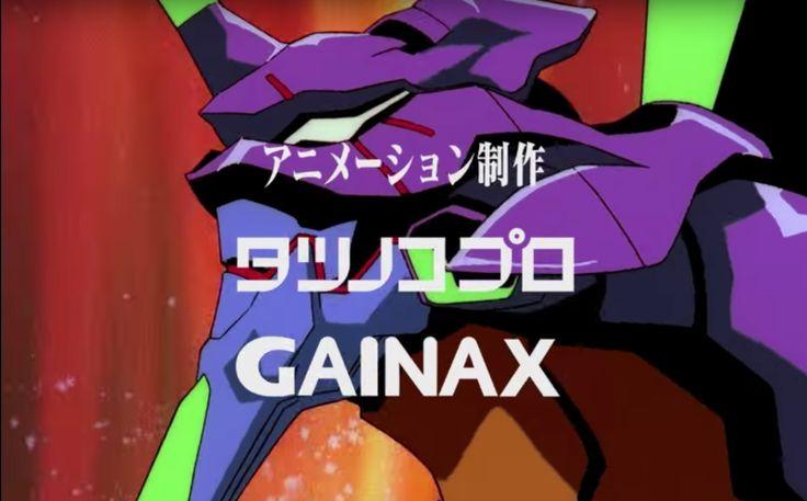 Hideaki Anno's Studio Just Sued Gainax