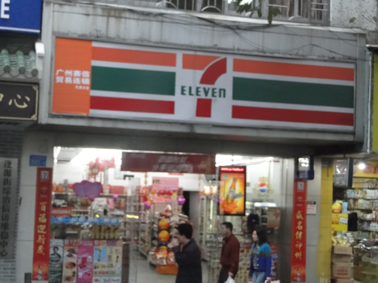 Thank Heaven for 7-Eleven; even in China!  They had what I needed more than once.