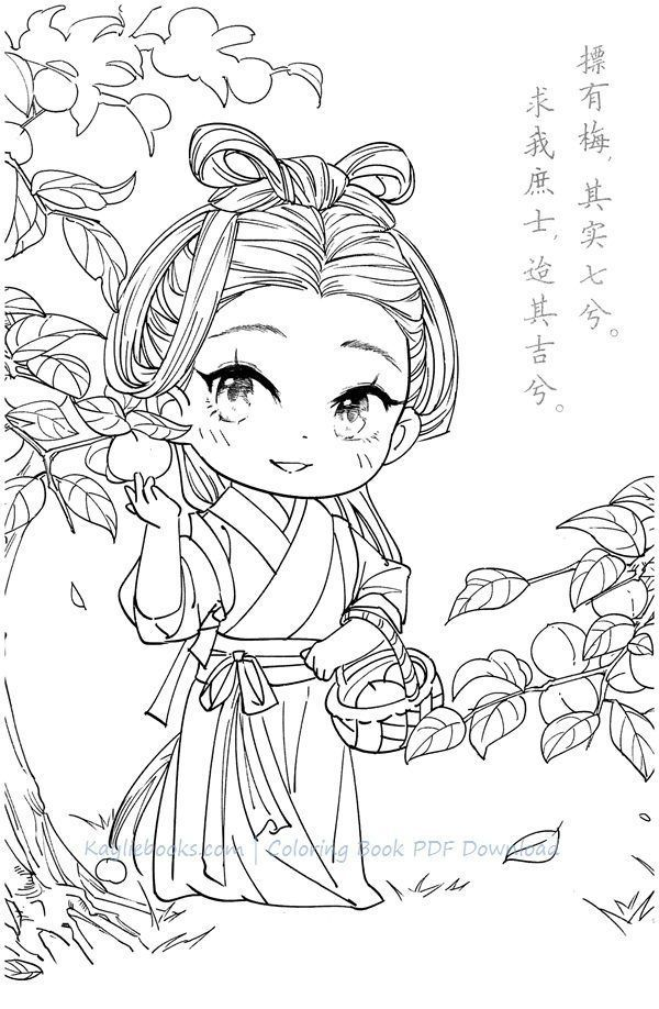 Download Chinese Anime Portrait Coloring Page Pdf Coloring Books Coloring Pages People Coloring Pages