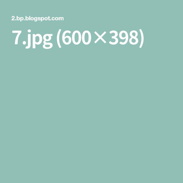 7.jpg (600×398)