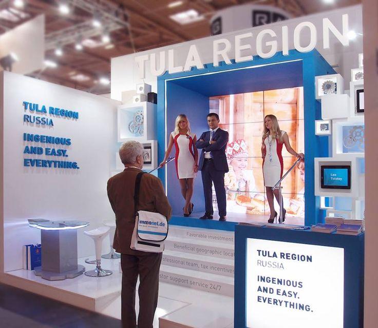 Stand Tula Region on Exporeal 2014 Munich #exhibitions #europeanexhibitions #buildup #gc_granat #design #exhibitionstand #exhibitionbooth