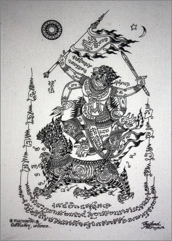 Thai traditional art of Hanuman
