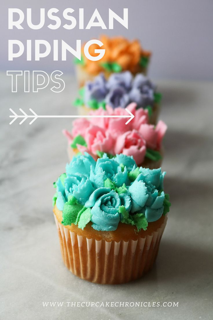 A guide to Russian piping tips! Click through to read all about our experience with them!