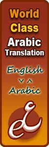 Madinaharabic Translation Center