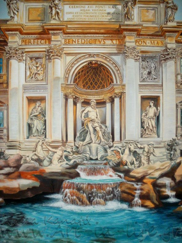 "Art - in - Life : Έργο_13b:""FONTANA_DI_TREVI: Το συντριβάνι των ευχών!""_Νίκαια_7/12/'14"