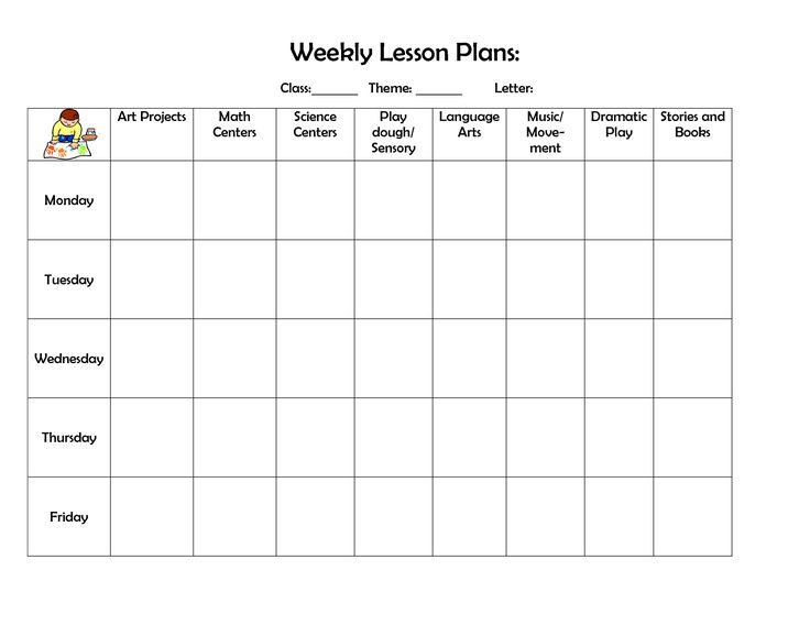infant blank lesson plan sheets