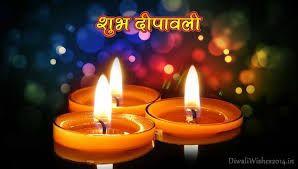 diwali sms,diwali messages,diwali wishes,happy diwali sms,happy diwali 2015 sms,diwali whatsapp status,diwali status message,diwali whatsapp status in hindi, diwali sms in hindi