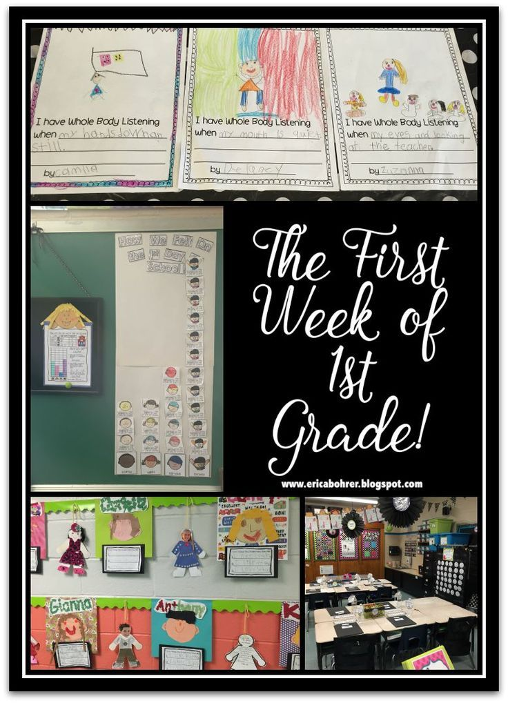 The First Week of First Grade | Erica's Ed-Ventures