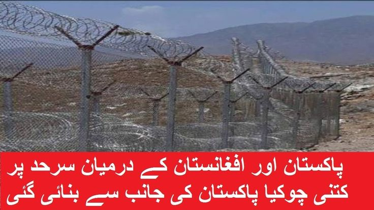 HOW MUCH CHECK POSTS IN DURAND LINE ON THE SIDE OF PAKISTAN