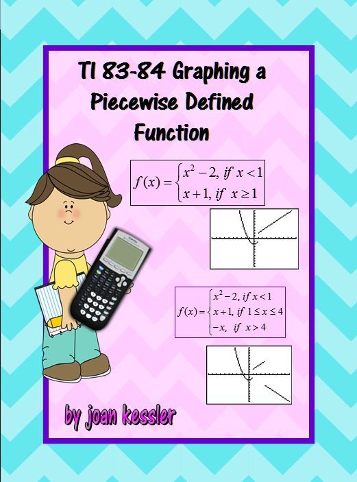 teach your students to use the ti graphing calculator to graph a piecewise defined function. Black Bedroom Furniture Sets. Home Design Ideas