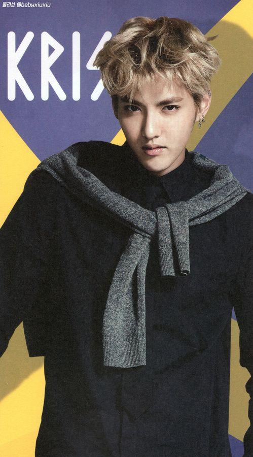 HQ [scans] EXO's 2014 Official calendar - Kris