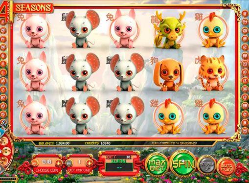 Graj w maszyna hazardu w Internecie Four Seasons do ceny z realizacji wypłaty. Firma BetSoft upodobało wszystkich fanów z zupełnie nowej maszyna hazardu 3D maszyna hazardu Four Seasons za prawdziwe pieniądze z wysokiej jakości grafiką i unikalnych zasad. maszyna hazardu Przedmioty maszyna hazardu dedykowane do chińskiego zodiaku, a bębny można spotkać wszystkie 12 swoich prze