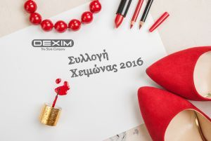 Dexim Shoes - Χειμώνας 2016 http://www.new-shoes.gr/find-your-shoes/dexim-shoes-2016-i-nea-xeimerini-collection-937