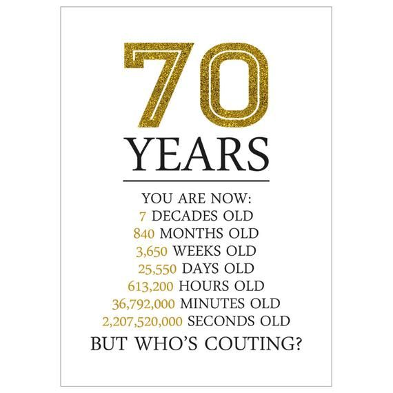 Happy 70th Birthday Card 70th Birthday Gift For Women Men 70 Etsy 70th Birthday Card Happy 70 Birthday Birthday Cards For Mom