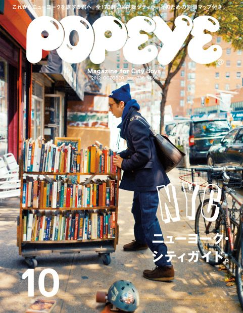 nickelcobalt:  ladmusicien:  shunta:  YAKENOHARA BLOG - POPEYE (ポパイ) 2012年 10月号  this reminds me to see if it's finally in my sanseido.  v accurate, this is pretty much exactly how i was dressing when i was at baruch