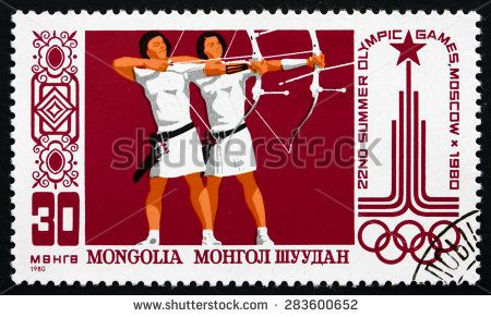 MONGOLIA STAMP CIRCA 1980: a stamp printed in Mongolia shows Archery, 22nd Summer Olympic Games, Moscow