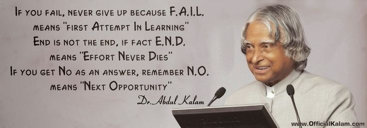 "End is not the end, in fact E.N.D is ''Effort Never Dies"" and If u get NO in answer, remember, N.O. is ""Next Opportunity"""