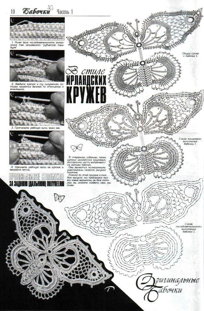 141 best Häkeln Schmetterling crochet butterfly images on Pinterest ...