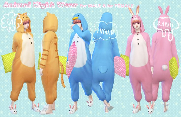 Animal night wear – Sims 4 Updates -♦- Sims 4 Finds & Sims 4 Must Haves -♦- Free Sims 4 Downloads