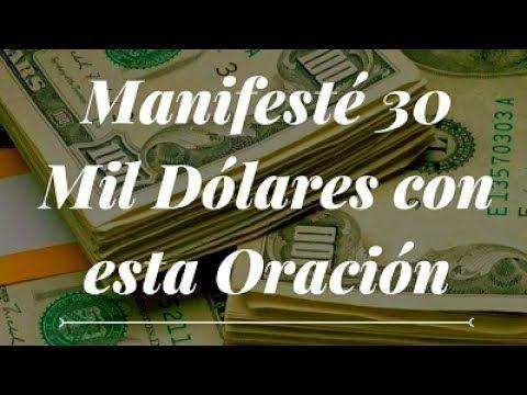 LA ORACIÓN DE LA ABUNDANCIA - Poderosa Oración para Atraer Dinero y Riqueza - YouTube