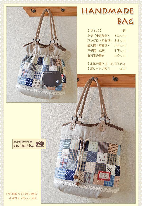tiku2009: Patchwork Bag