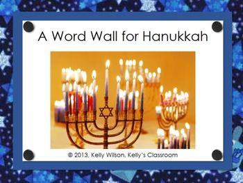 rosh hashanah wish in hebrew