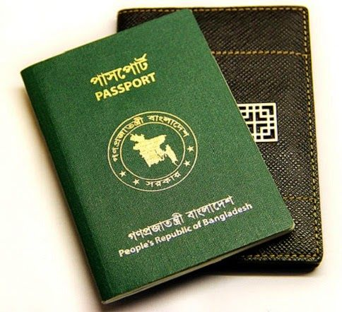 How to apply for passport online in Bangladesh