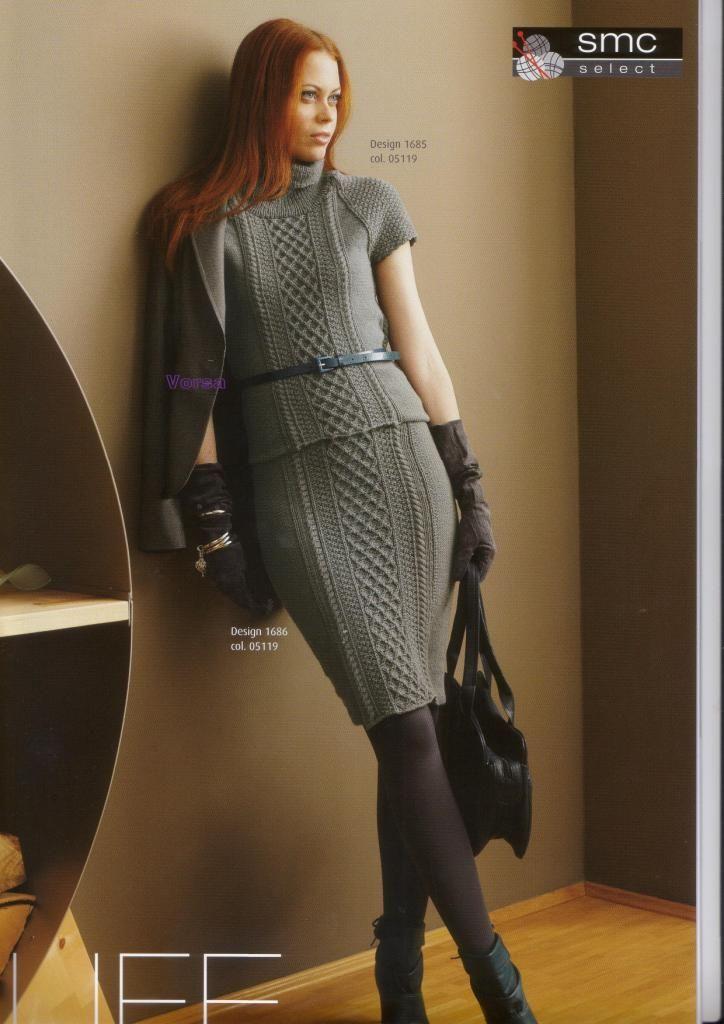 Удачная модель: безрукавка и юбка спицами.. Обсуждение на LiveInternet - Российский Сервис Онлайн-Дневников