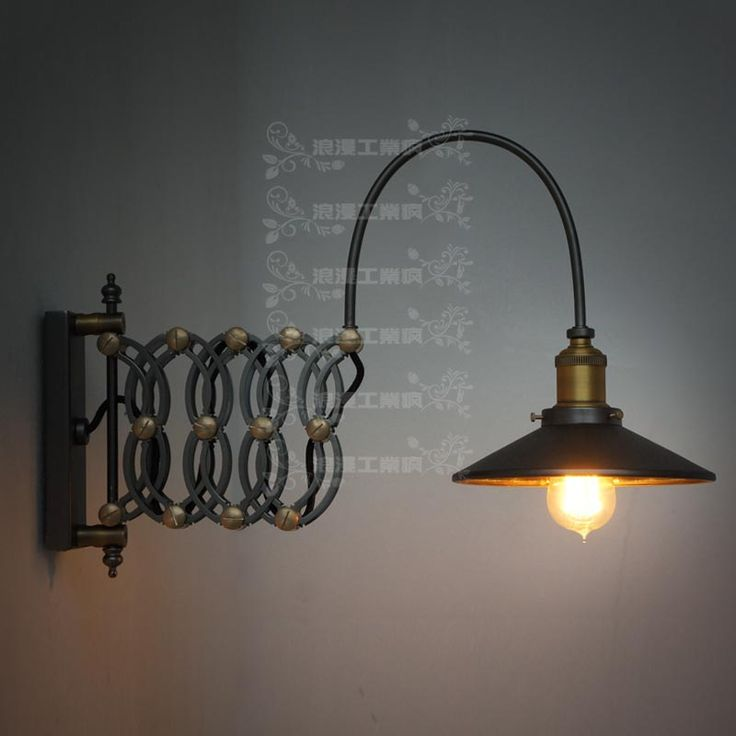 12 Best Images About Lamps Wall Sconce On Pinterest