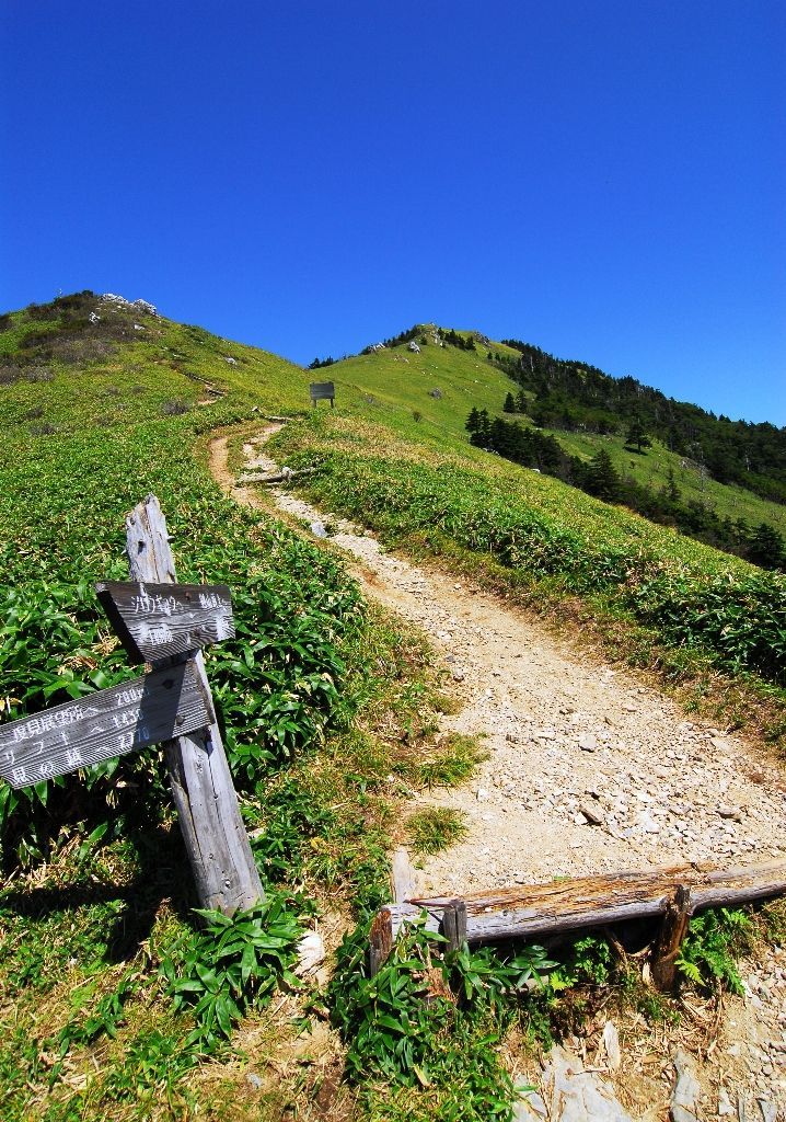 Mt. Tsurugi. Looking for more information about Tokushima? Go Visit Miyoshi city sightseeing site. http://www.miyoshinavi.jp/