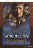 Genghis Khan: To the Ends of the Earth and Sea [Special Edition] [DVD] [Eng/Jap] [2007]