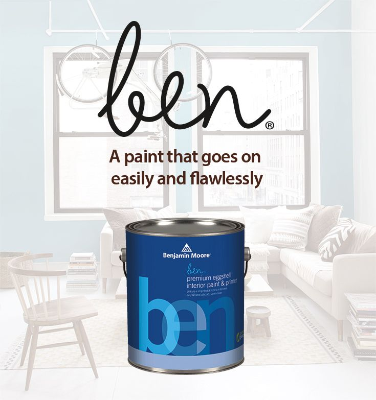 14 best images about ben paint for diyers on pinterest for Benjamin moore paint program