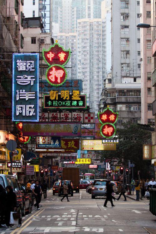 Street of Beijing.