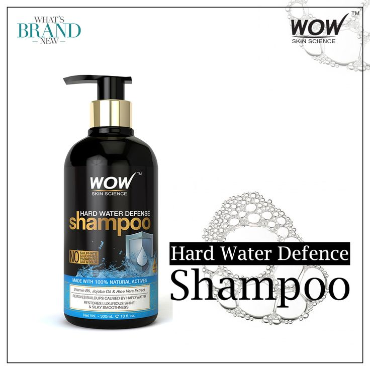 Brand New Product Launch in India How to hydrate hair