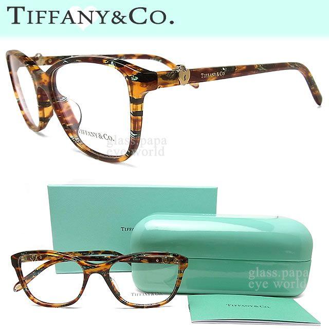 1000 Images About Tiffany Amp Co On Pinterest Eyewear