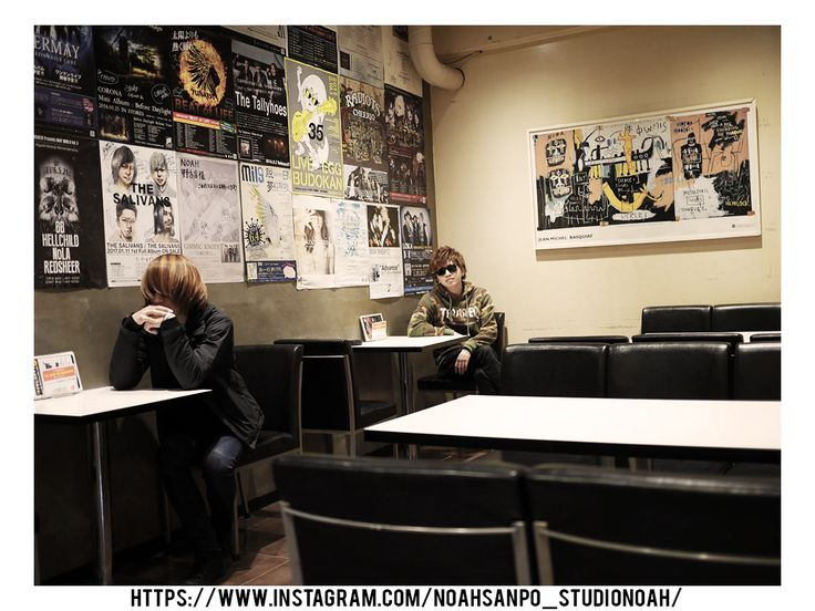 【NOAH散歩】サウンドスタジオノア野方店にお散歩。(イケメンたちの厳選写真多数) #studionoah #美男 #イケメン #スタジオ #リハスタ #野方 #西武新宿線