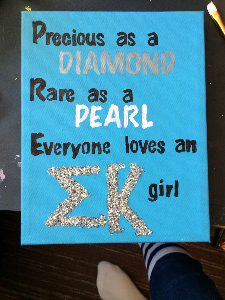 Big little craft! Precious as pearls, rare as rubies, everyone loves and ΑΣΑ girl!!! In love with this!