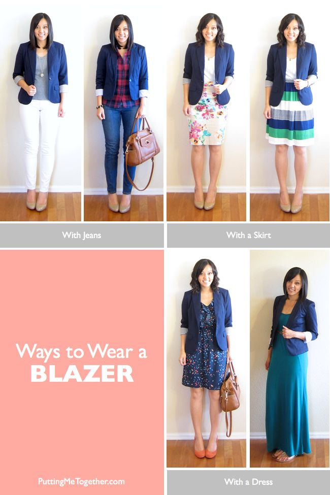 Ways to Wear a Blazer - Putting Me Together