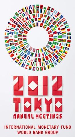 東京開催のIMF・世銀総会、ロゴマークを決定