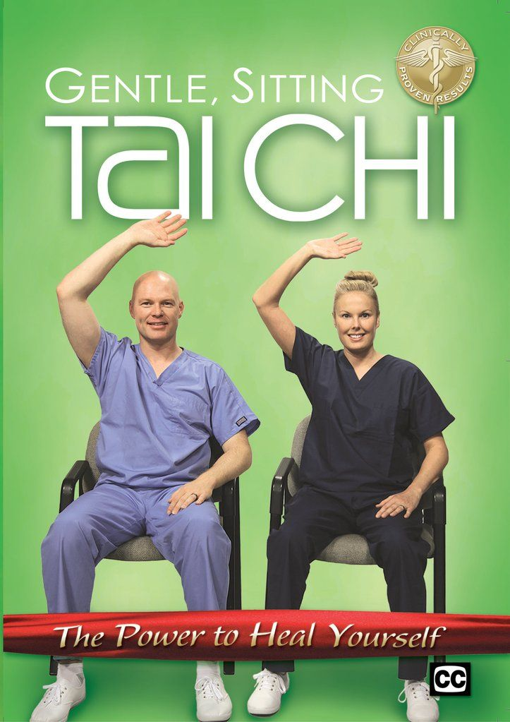 Sitting Tai Chi Dvd Healing Exercise For Seniors And Older Adults Tai Chi Exercise Senior Fitness Flexibility Workout