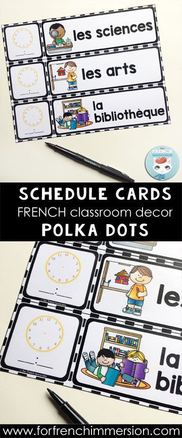 French Classroom Decor Polka Dots: schedule cards. A beautifully-decorated French classroom with little to no color ink use! Classroom schedule cards, in color and B&W (you can type in the subjects names YOU use!)
