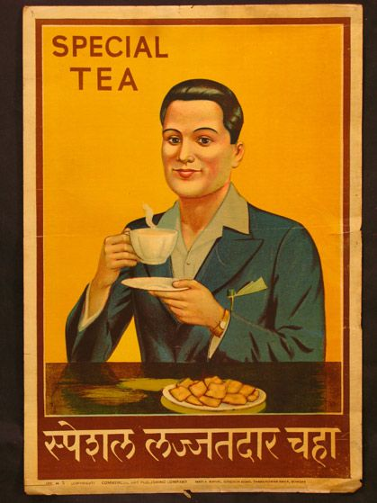 """""""Special Tea."""" Advertisement, circa 1930-1940.  From the Priya Paul Collection, New Delhi."""