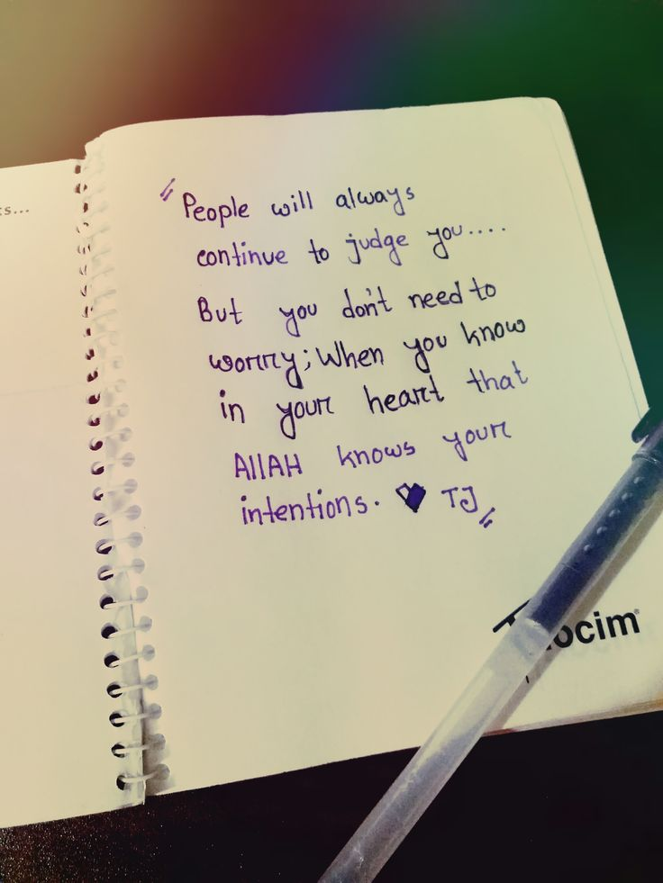 Allah knows our intentions <3