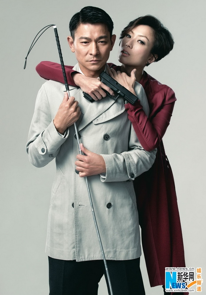 Andy Lau and Sammi Cheng