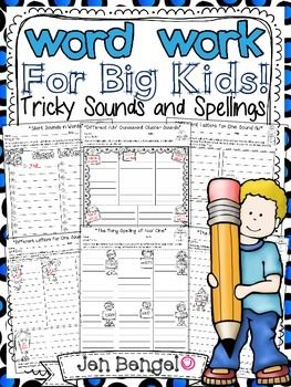 These word work printables are great for helping big kids learn and practice tricky sounds and spellings during reading and writing. They are great for center work and so much more! Grades 2-6. ($)