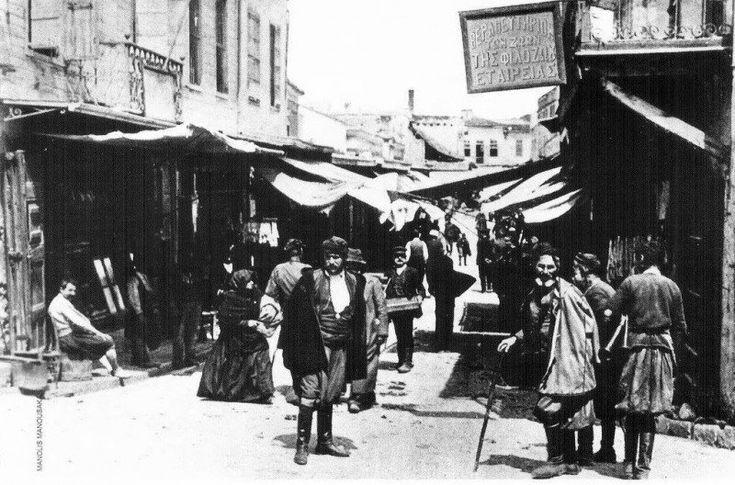 Μοναδικές εικόνες: Τα Χανιά όπως δεν τα ξέραμε, έναν αιώνα πριν!