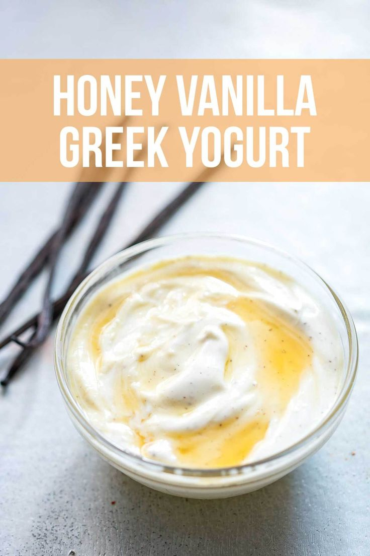 A delicious blend of honey vanilla which is mildly sweet, and made with real vanilla beans or pure vanilla extract. This homemade honey vanilla Greek yogurt is also the perfect base for smoothies, oatmeal, granola bowls and other homemade flavored Greek yogurt.