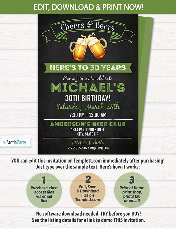 Beer Birthday Invitation Cheers and Beers Invitation 30th $7.99 #BeerBirthdayInvitation #CheersandBeersInvitation #partyinvitations