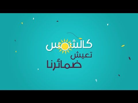 Salma AKram   ask.fm/SalmaAKram434