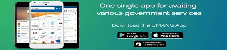 Umang App Downlaod For mobile, pc, tab Government